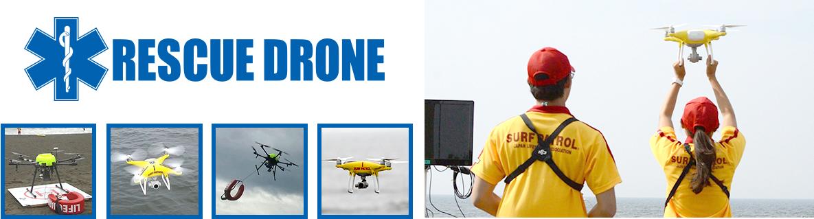 RESCUE DRONE